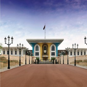Palace of the Sultan, Oman